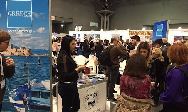 Έκλεψε καρδιές το Ναύπλιο στην διεθνή έκθεση τουρισμού της Μόσχας