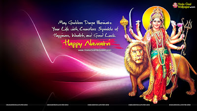 Navratri New Wallpaper Download