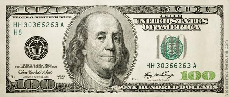 100 Dollar Bill Jay Z
