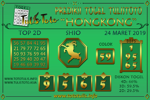 Prediksi Togel HONGKONG TULISTOTO 24 MARET 2019