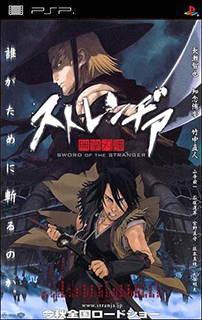 Película El Samurai Sin Nombre