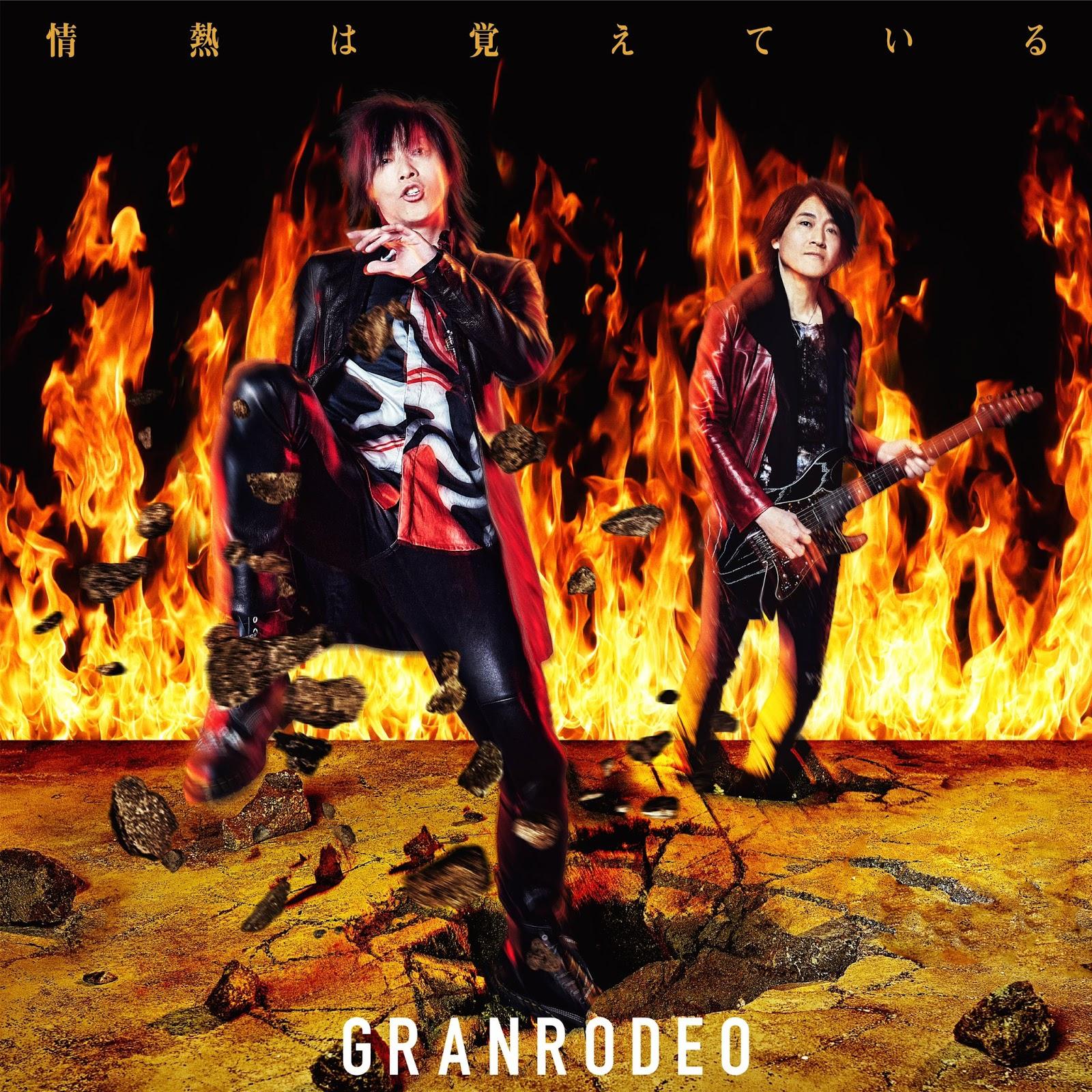 GRANRODEO - 情熱は覚えている [2020.09.09+MP3+RAR]