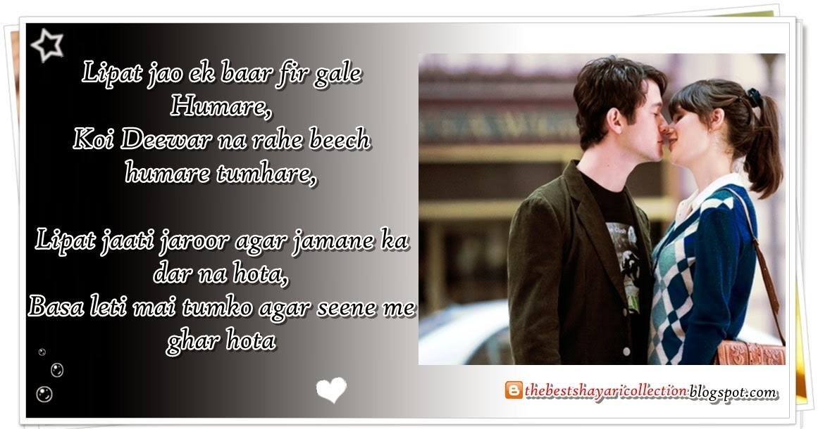 Best Hindi Romantic Shayari for Lovers with Image Hd