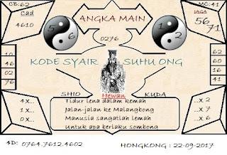 GAMBAR SYAIR HK, TOGEL HK, PREDIKSI ANGKA KELUARAN TOGEL HONGKONG JUMAT