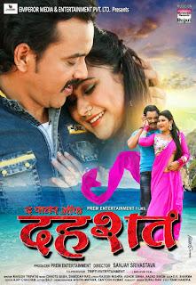Dahshat Bhojpuri Movie (2017): Video, Songs, Poster, Release Date, Full Cast & Crew: Satyendra Kumar Singh, Priyanka Pandit, Sanjay Pandey