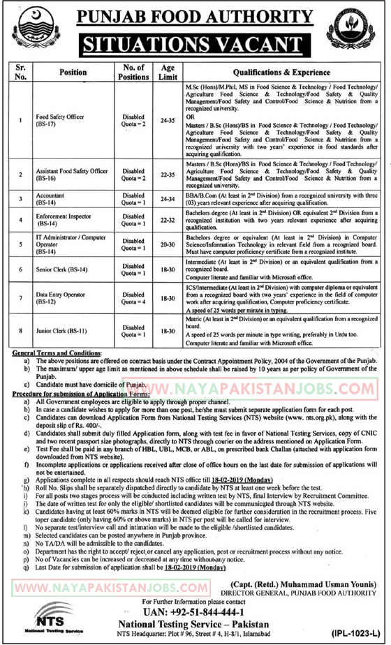 Punjab Food authority jobs nts Application form, Punjab Food Authority Jobs 2019 Feb via NTS