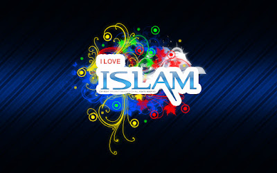 HD Islamic Wallpapers