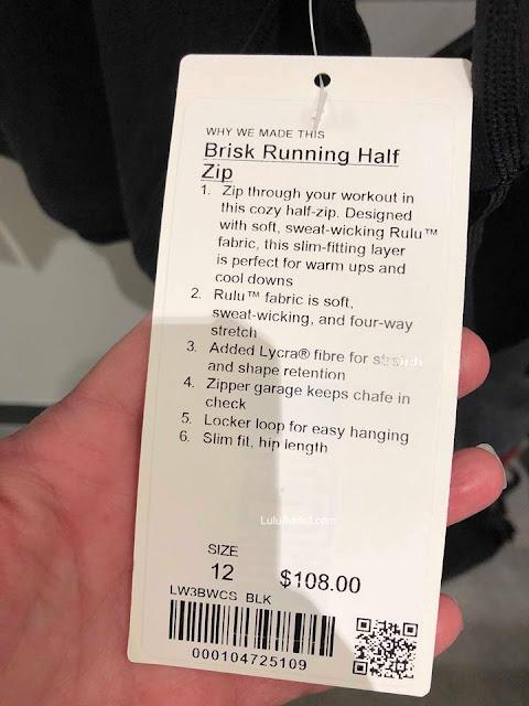 lululemon brisk-running-half-zip