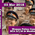 Kerala PSC - Women Police Constable NCA LC/AI & Muslim-Police (Code-A) Exam Conducted on 03 Mar  2018