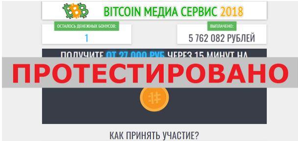 Очередной обзор про bitcoin. Тема нынче популярная. И мошенники на ней хорошо  наживаются. d03a71b4bb5