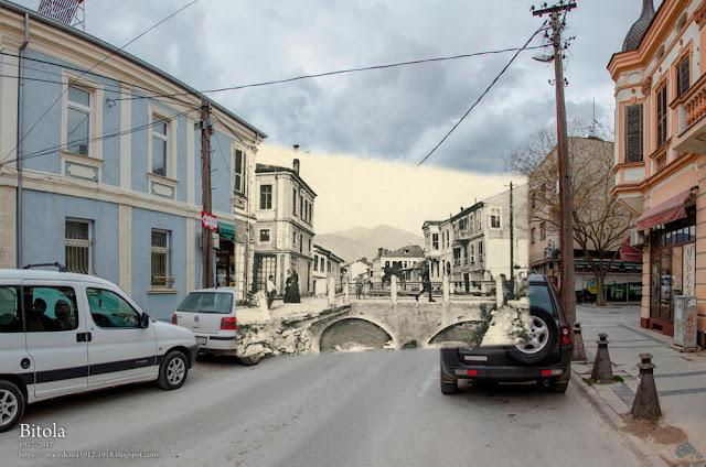 """Kamen Most"" (Stone Bridge)  - Bitola 1917 - 2017"