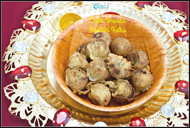 Munthiri Kothu | Chittu Urundai | Green Moong Jaggery Modak