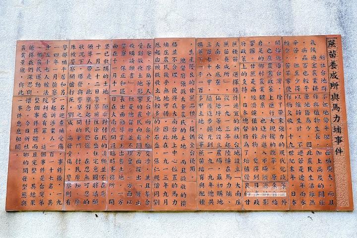 Xinshe-Irrigation-Canal-11.jpg