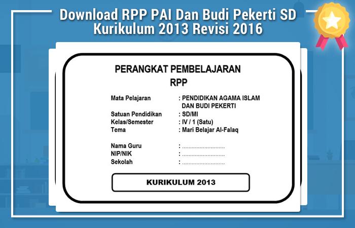 RPP PAI Dan Budi Pekerti SD Kurikulum 2013 Revisi 2016