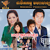 Mohahang CD Vol 07 - Pich Knong Besdong ( Movie OST Album)