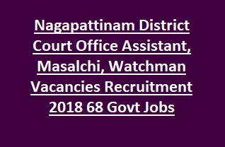 Nagapattinam District Court Office Assistant, Masalchi, Watchman Vacancies e-Courts Recruitment 2018 68 Govt Jobs