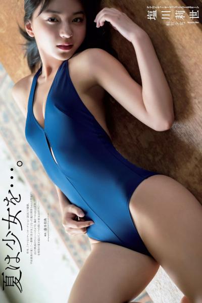Rise Shiokawa 塩川莉世, Weekly Playboy 2019 No.30 (週刊プレイボーイ 2019年30号)