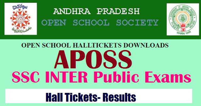 APOSS SSC,Inter Results 2018 download @ apopenschool org Andhra