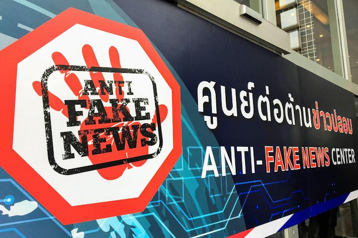 В Таиланде арестовали двух человек за публикацию ложной информации о коронавирусе — Thai Notes
