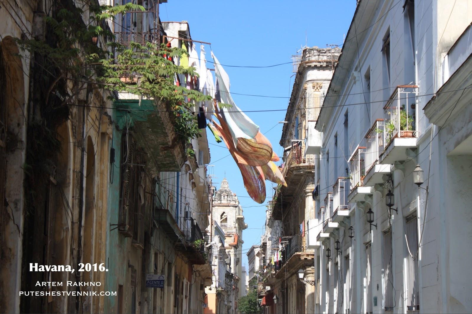 Белье на балконе в Гаване