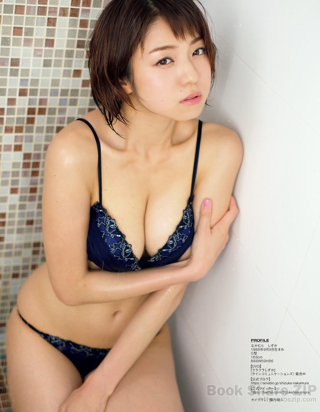 Shizuka Nakamura 中村静香, Exciting Max! 2017 No.10 (エキサイティングマックス! 2017年10月号)