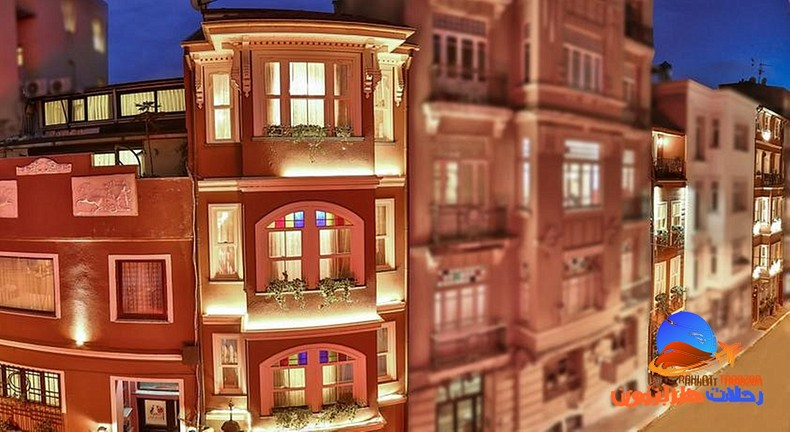 فايق باشا هوتيلز |فنادق تقسيم