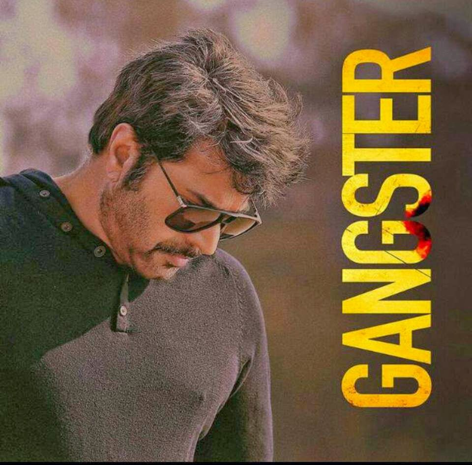 Poster 3 of 'Gangster' Malayalam movie