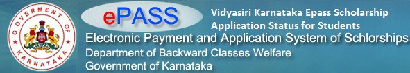 Karnataka epass scholarship Application status for Vidyasiri