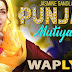 Punjabi Mutiyaran Songs Lyrics | Jasmine Sandlas | Jaidev Kumar