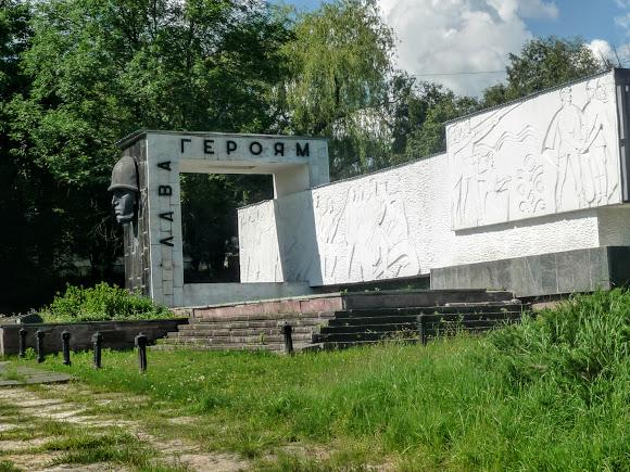 Трускавець. Військовий меморіал
