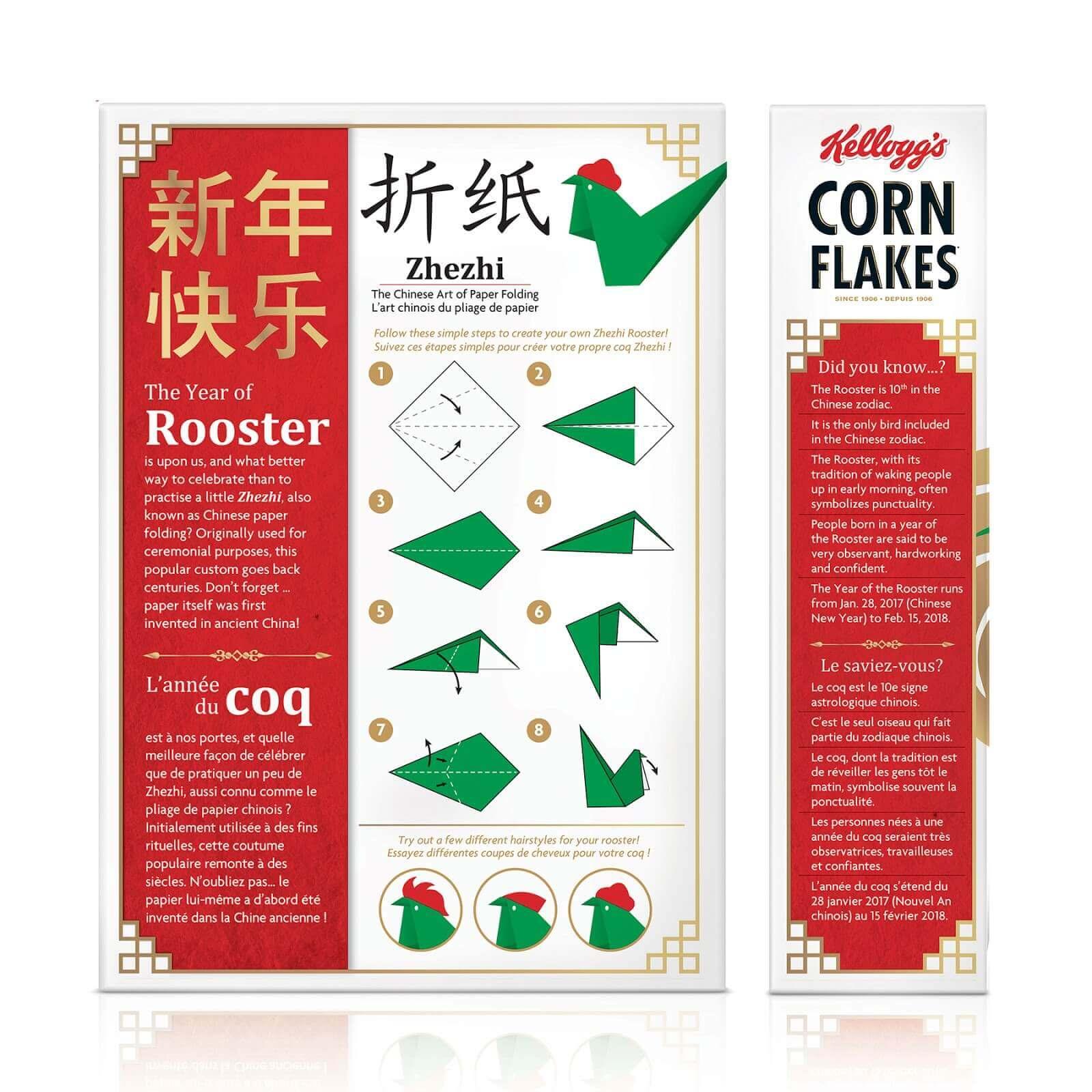 Empaque Corn Flakes de Kellogg's edición especial