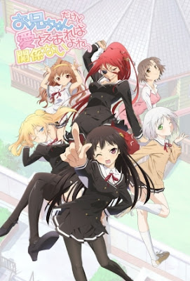 Download Oniichan dakedo Ai Sae Areba Kankeinai yo ne! (OniAi) Sub Indonesia [Batch+Episode]