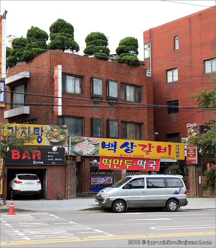 Сеул достопримечательности что посмотреть