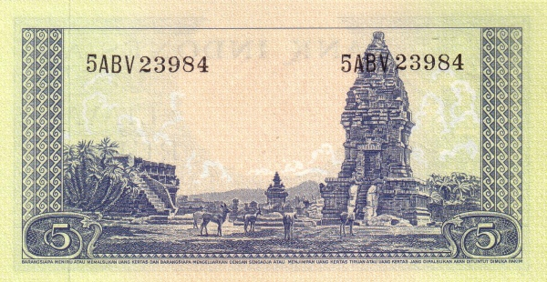 5 rupiah 1958 belakang