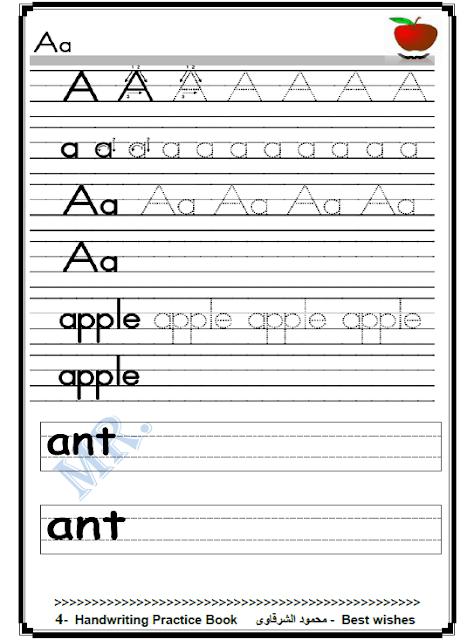 تحسين خط الأطفال في اللغة الإنجليزية