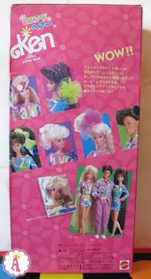 Кен с длинными волосами, куклы барби 1990х