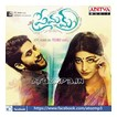 Nee Jathaleka Top Album