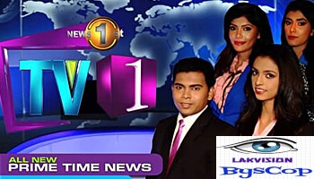 TV1 Sinhala News 2017- 12-06