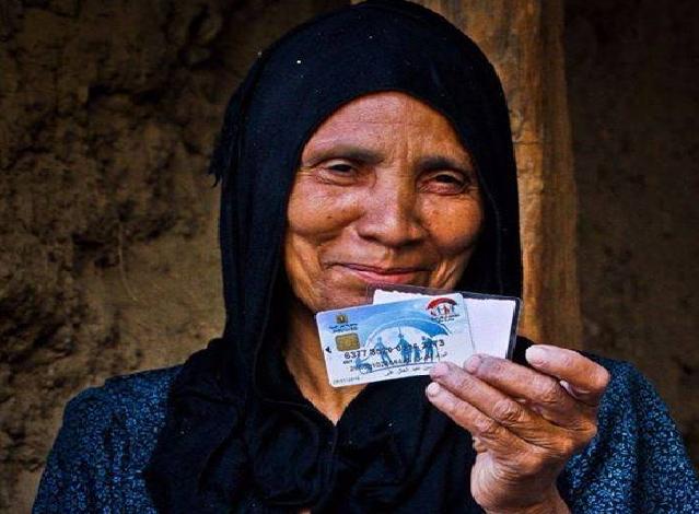 وزارة التضامن الاجتماعى - بدء صرف الدعم النقدى للمستحقين لبرنامج تكافل وكرامة بجميع مكاتب البريد بالجمهورية