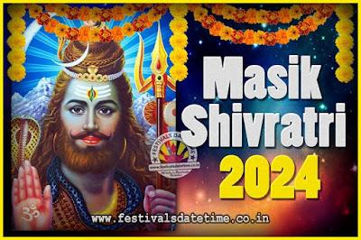 2024 Masik Shivaratri Pooja Vrat Date & Time, 2024 Masik Shivaratri Calendar
