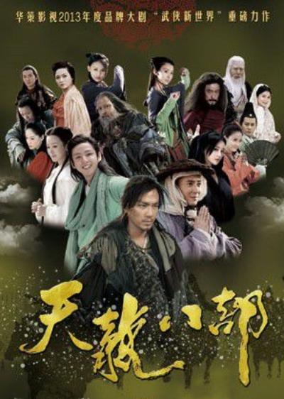 Demi Gods & Semi Devils [Eng-Sub] 1-54 END | 天龙八部 | Chinese Series | Chinese Drama