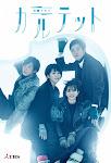 Tứ Bộ Khúc - Quartet