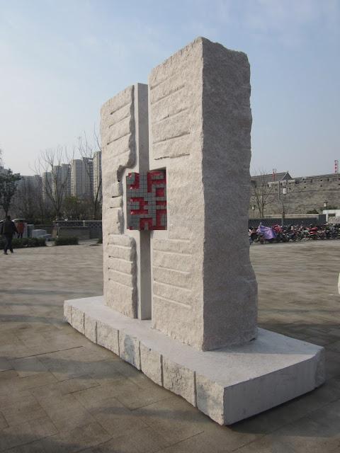 sculpture monumentale 2017