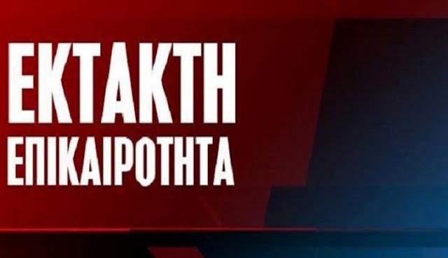 EKTAKTO - ΠΑΓΩΣΕ Η ΑΘΗΝΑ | Βρέθηκε ΝΕΚΡΗ η πασίγνωστη!! Τραγική φιγούρα ο σύζυγός της