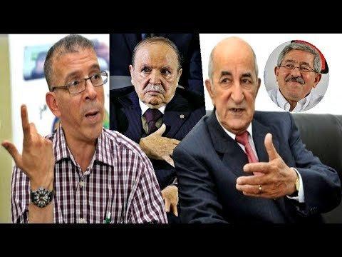 """دراجي : الشعب الجزائري """"يريد رؤية الرئيس وسماع صوته فقط.."""""""