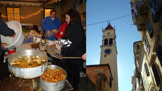 «τηγανίτες του Αγιού», τους ευρέως γνωστούς σε όλους λουκουμάδες της Κέρκυρας.