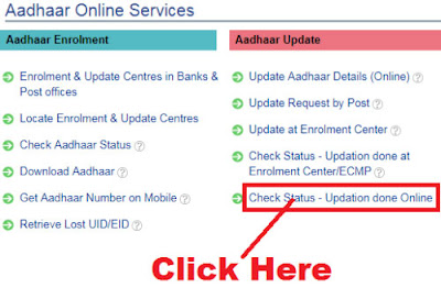 check aadhar card correction status online