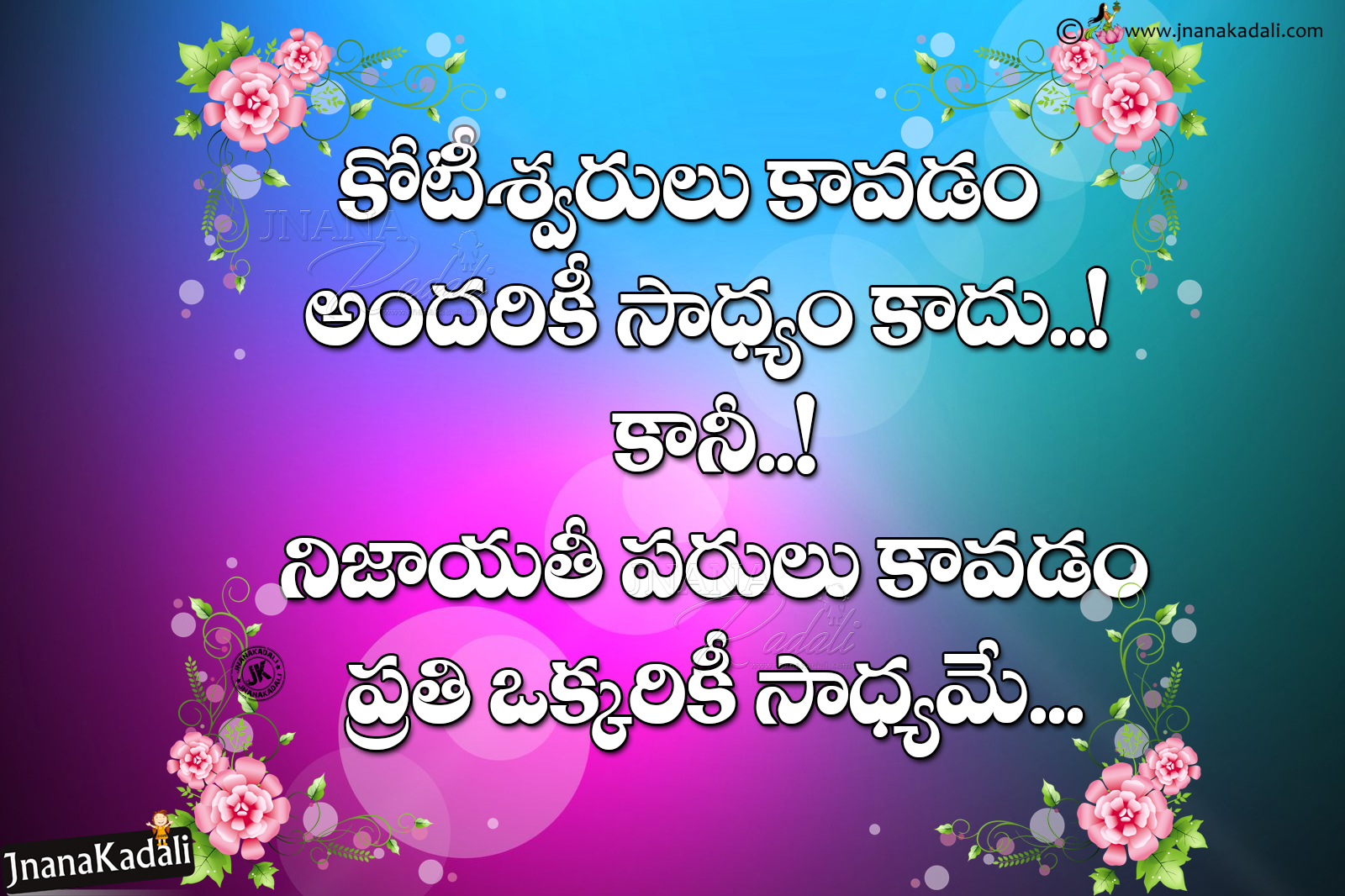 Self Respect Quotes Be Gentle Best Inspirational Quotes About Self Respect In Telugu