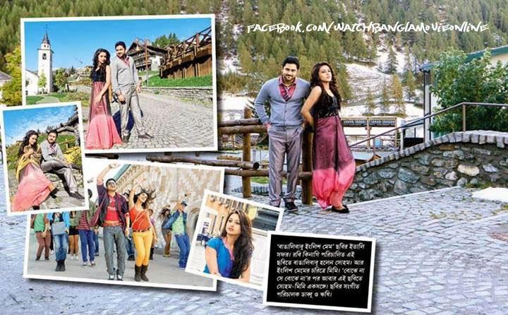 Bangali Babu English Mem 2014 Bengali Full Movie Hdrip.mp4