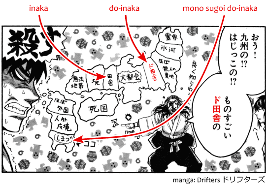 doinaka ド田舎 written in the manga Drifters ドリフターズ in a map to Kyushu's Shimadzu